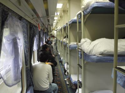 Hard sleeper train to Kunming