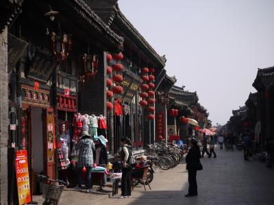 Old town of Pingyao