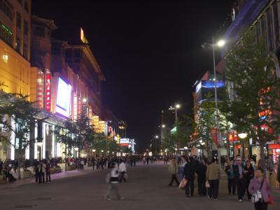 Shopping street in Beijing
